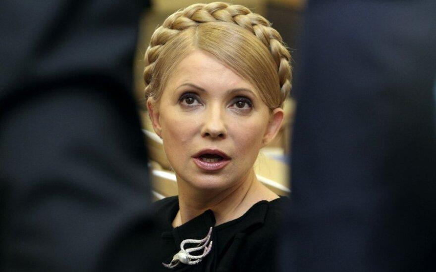 """Тимошенко объявила """"бессрочную голодовку"""""""