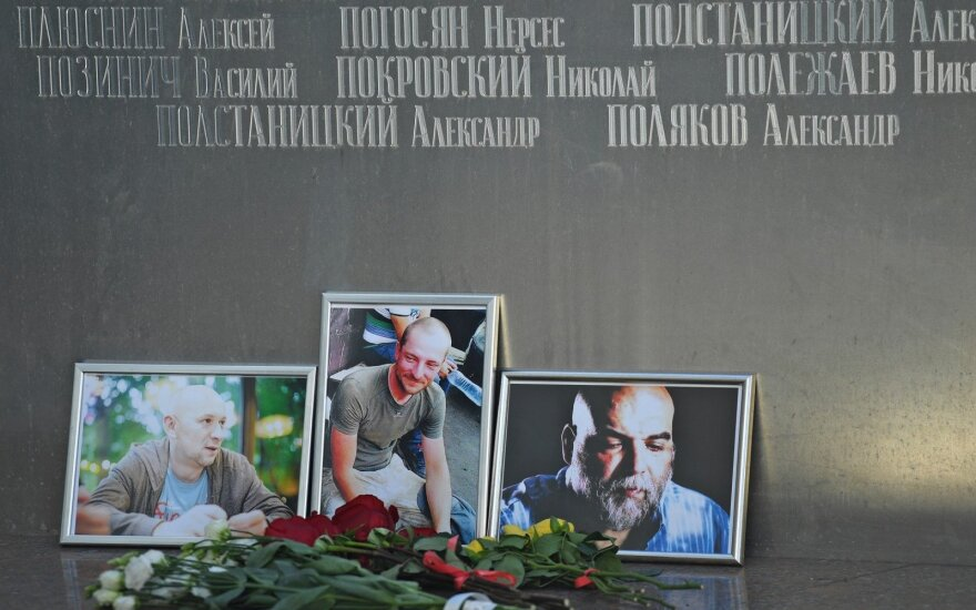 Kirilas Radčenka, Aleksandras Rastorgujevas, Orchanas Džemalis