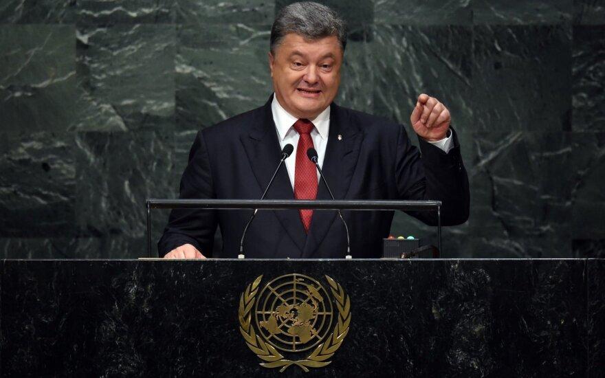 Порошенко видит шанс вернуть Донбасс политико-дипломатическим путем