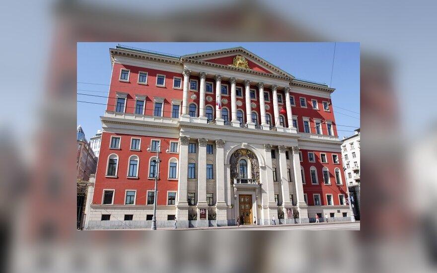 Мэром Москвы временно назначен минчанин