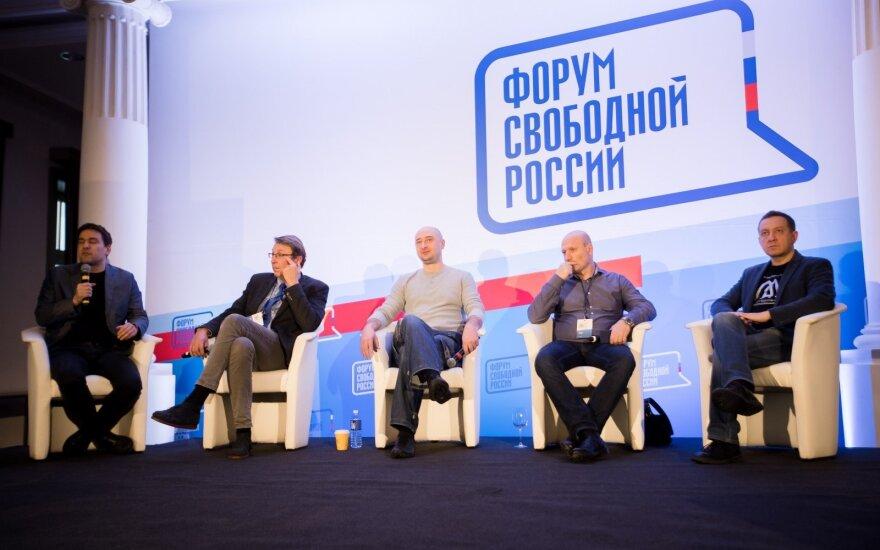 """Участники Форума свободной России в Вильнюсе: """"ЕC – это спонсор путинизма, большая война неизбежна"""""""