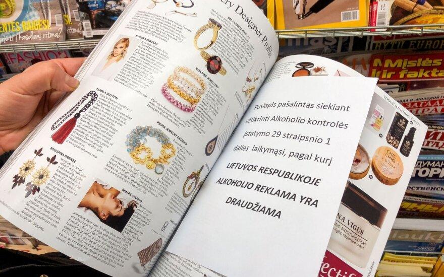 Парламентские юристы одобрили вырывание рекламы алкоголя из иностранных журналов