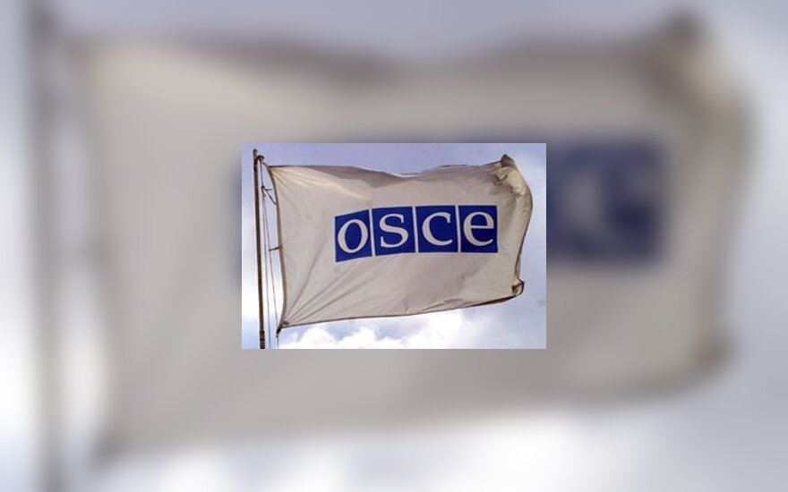 В рамках ОБСЕ в Варшаве обсудят соблюдение прав человека