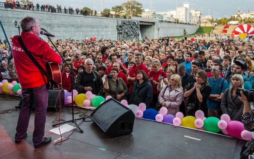 Рада Украины отказалась ограничивать гастроли российских исполнителей