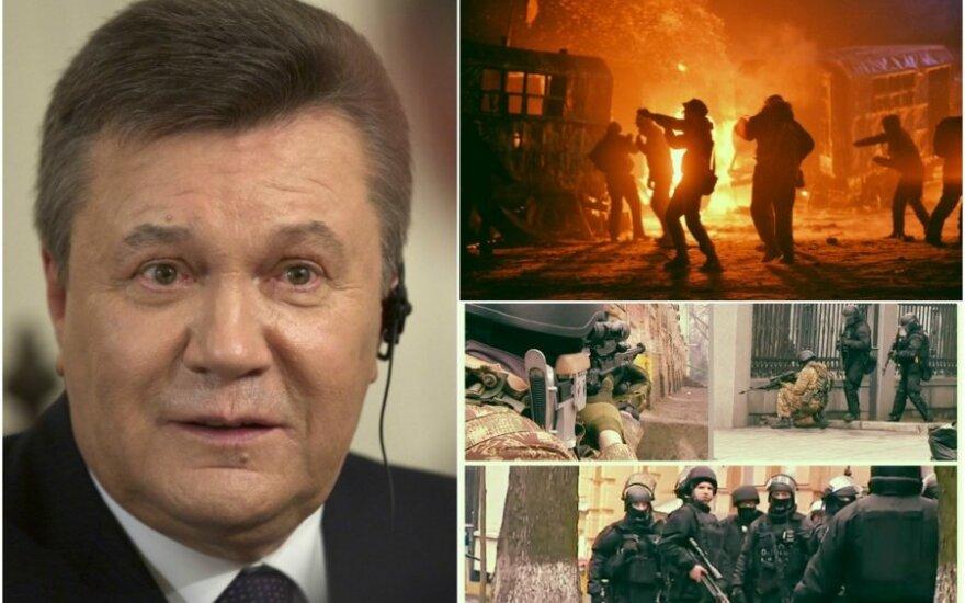 Интерпол объявил в розыск бывшего президента Украины Януковича