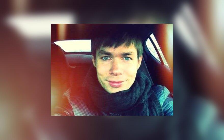 """Фото """"Вконтакте"""""""