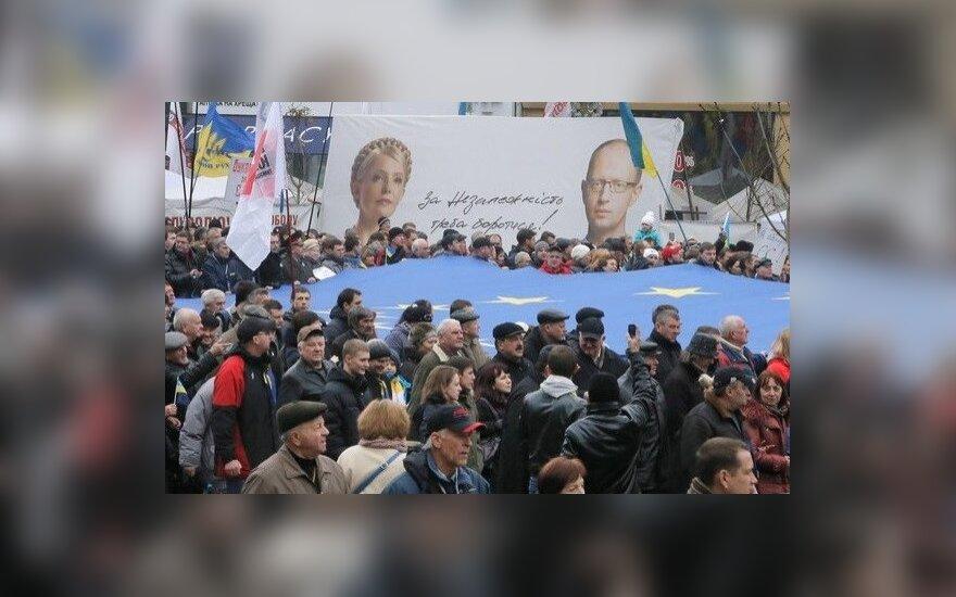 """На сайте Белого дома - призыв помочь Украине """"мирно свергнуть нынешнюю власть"""""""
