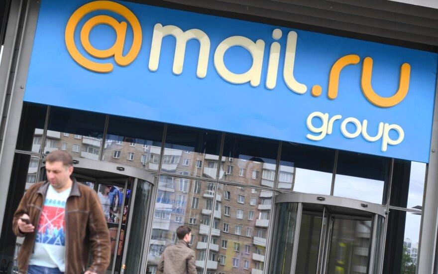 Сотрудникам украинского Mail.ru предложили работу в России