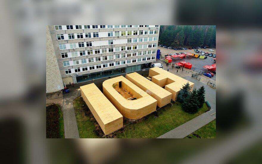 В Вильнюсе – праздник студентов-физиков