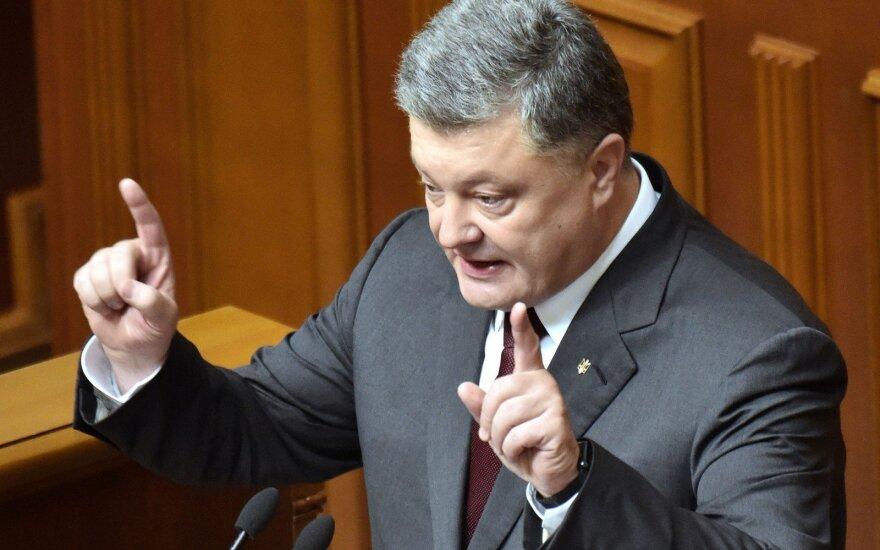 В администрации президента Украины прокомментировала отставку Саакашвили