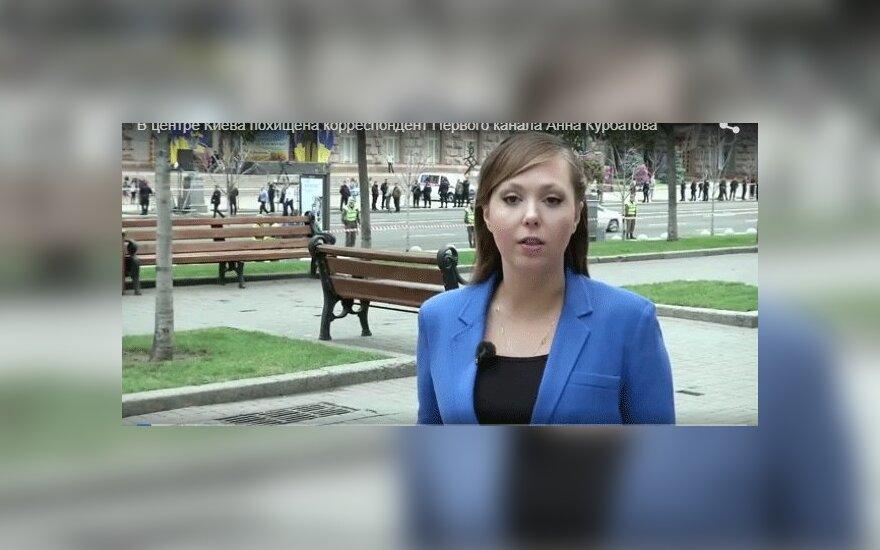 В Киеве задержали журналистку Первого канала