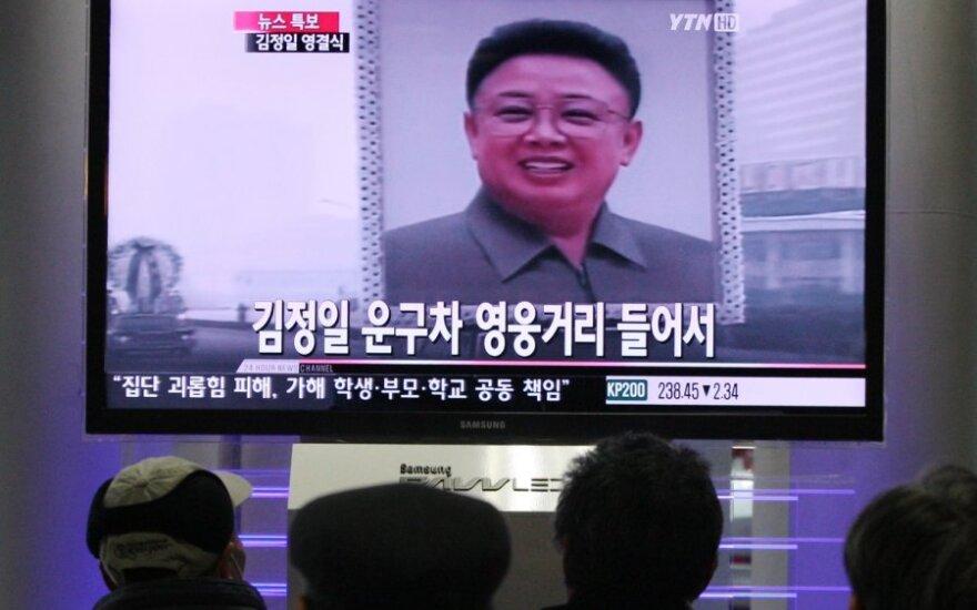 Laidojamas Kim Jong Ilas (Kim Čen Iras)