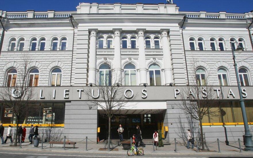 Мошенники за якобы пропавшие посылки требовали тысячи евро
