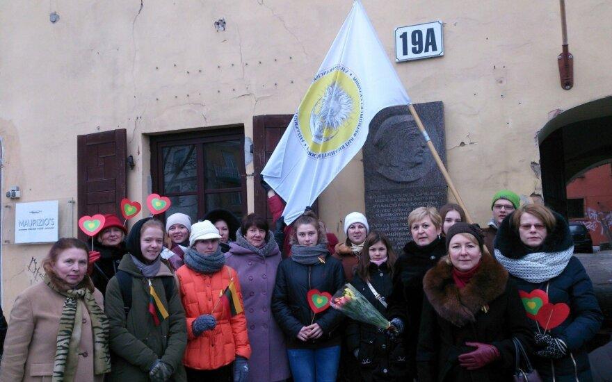 Вильнюсская гимназия им. Франциска Скорины