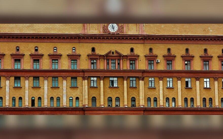 ФСБ России пришла с обысками в офис американской компании Amway