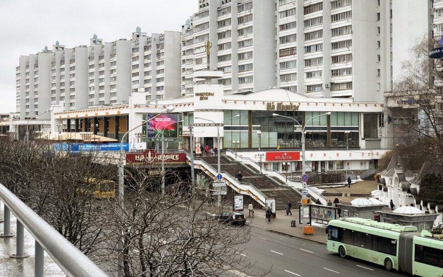 """Вильнюс — Минск: что по чем в соседней стране с """"рекордно низкими"""" ценами"""