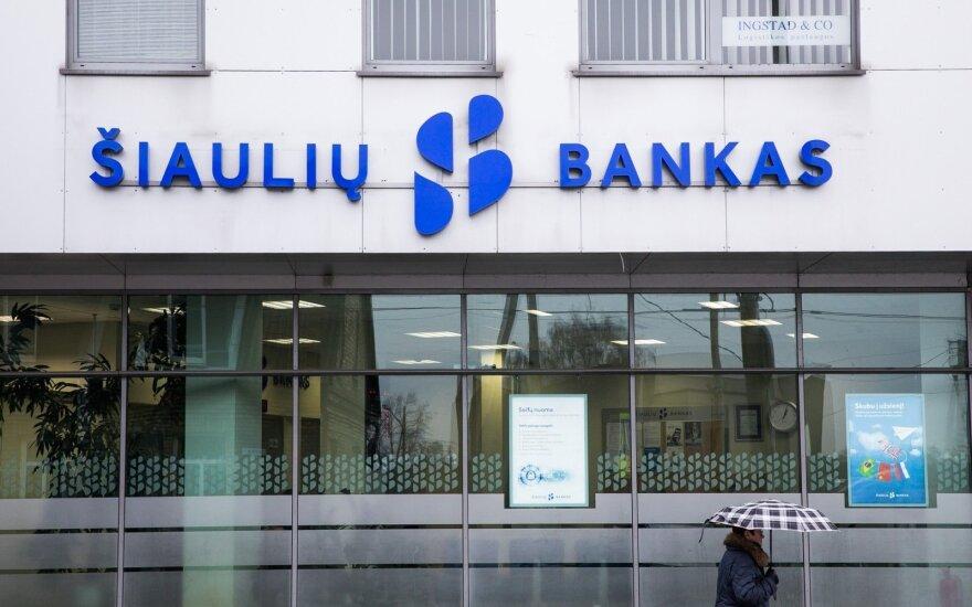 Прибыль Siauliu bankas увеличилась до 40,6 млн евро