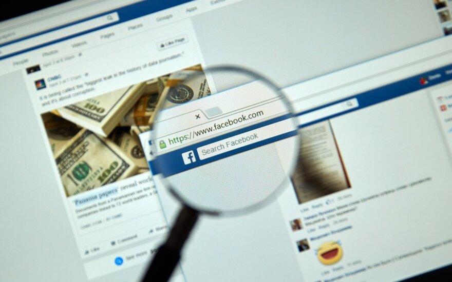 Объявление: скупают профили на фейсбуке по 17 евро