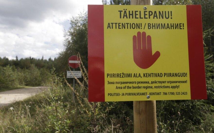 Эстония потратит около 190 млн евро, чтобы защитить границу с РФ