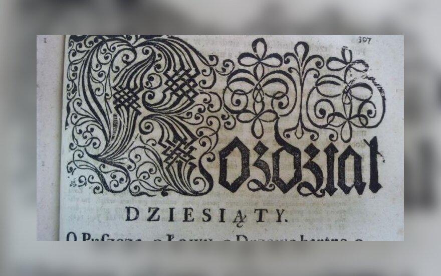 В музей Могилева вернулся еще один экземпляр Статута ВКЛ 1588 года