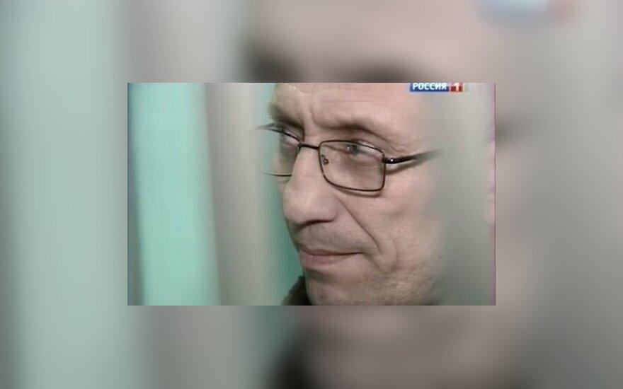 Порно видео распутные жены общественных местах