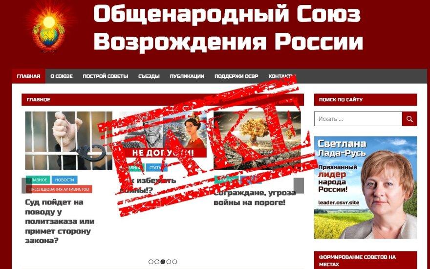 Российская политическая партия распространяет фейки о коронавирусе: готовится геноцид человечества