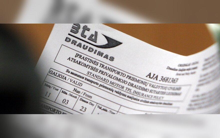 Vienna Insurance Group разрешено купить BTA