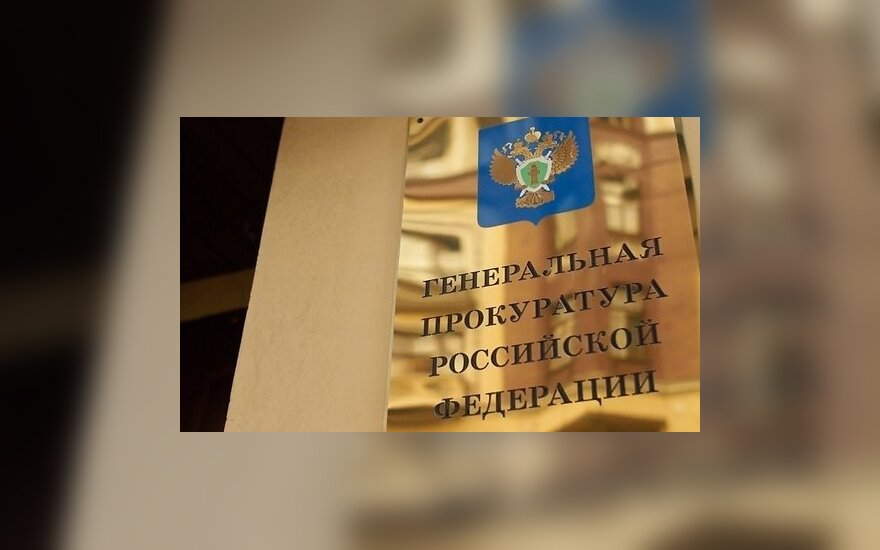 Генпрокуратура РФ не видит оснований для уголовного дела об отравлении Навального