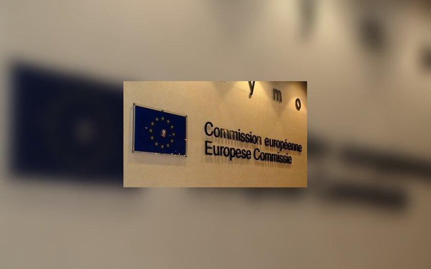 ЕК подготовила документ о расширении прав секс-меньшинств