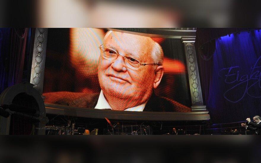 В Лондоне впервые вручили премию Горбачева