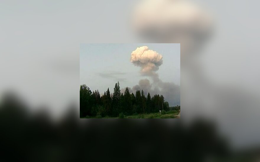 Пожар на военном складе в Удмуртии локализован: 2 смерти