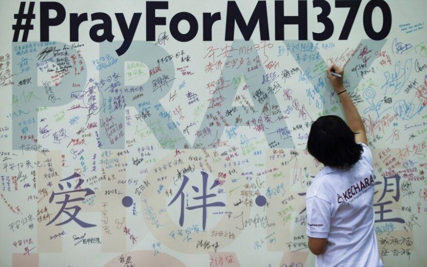 Малайзия: найденные в океане обломки принадлежат MH370