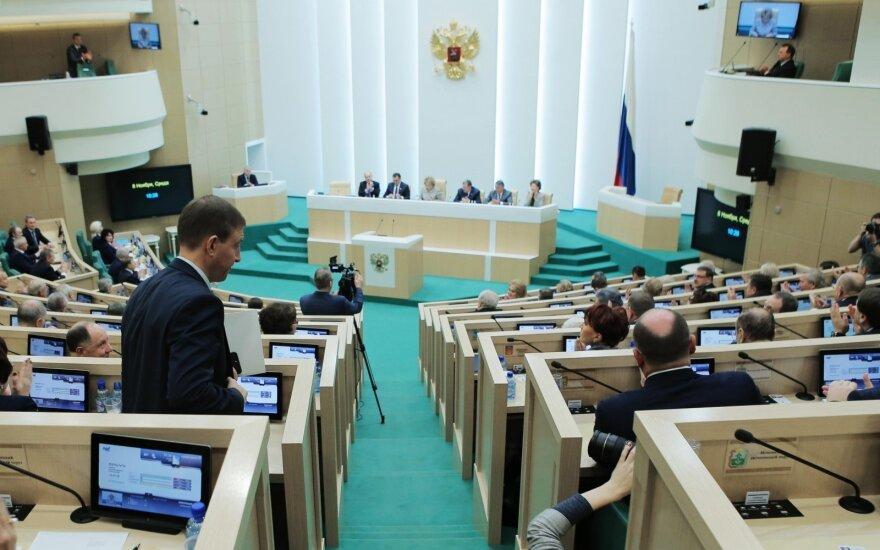 Совет Федерации одобрил поправки о СМИ - иностранных агентах