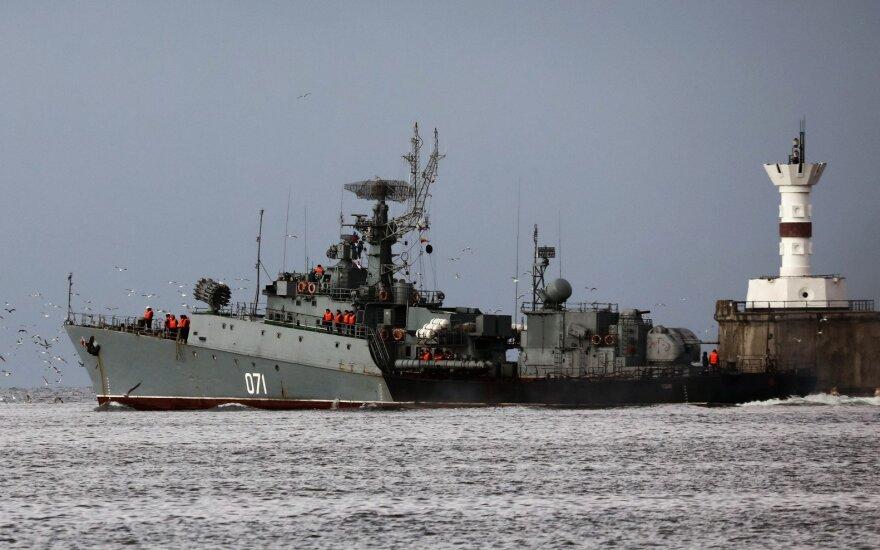 Китай и Россия проведут совместные военно-морские учения
