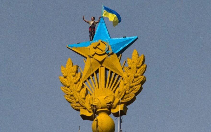 Флаг, <a href=http://zyalt.livejournal.com/1141016.html>фото - Илья Варламов</a>