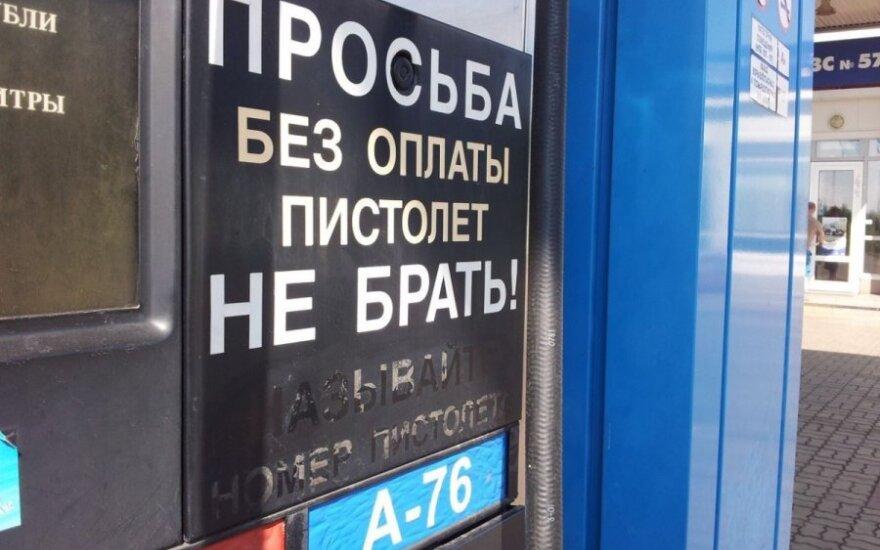 В России недоливают бензин на АЗС. Это нормально?