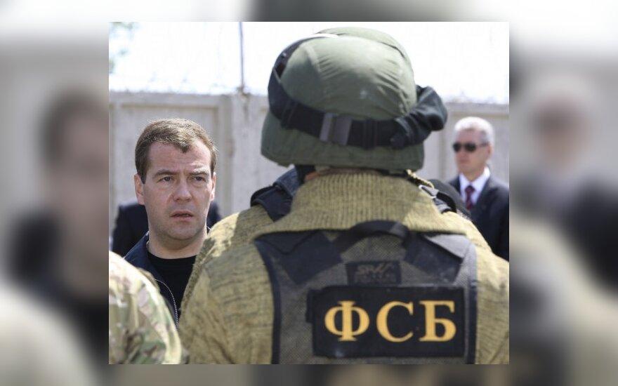 Украина выслала из Крыма сотрудников ФСБ