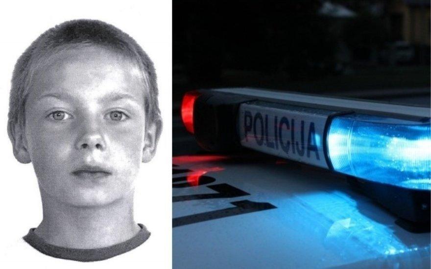 Полиция ищет мальчика: родители в неведении третьи сутки
