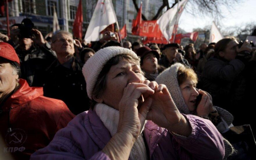 """""""Единая Россия"""" пообещала """"услышать"""" протестующих"""