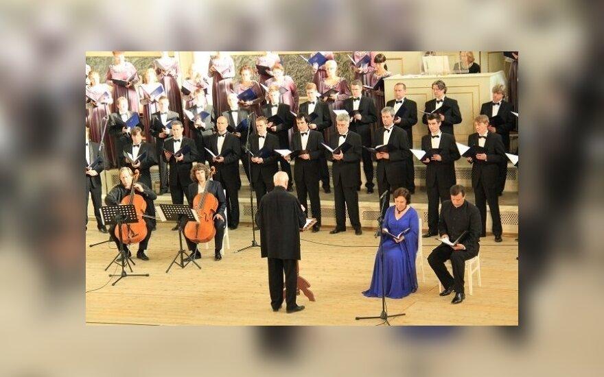 О председательстве Литвы в Совете ЕС объявили в одном из известнейших концертных залов Петербурга