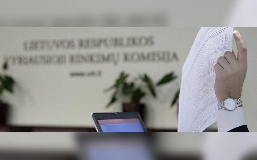 Zenonas Vaigauskas, rinkimai, Lietuvos respublikos vyriausioji rinkimų komisija