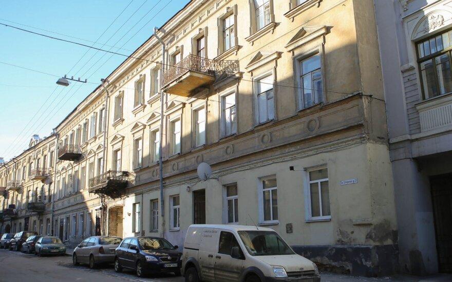 В Европе меняется порядок подсчета процентной ставки – жителей Литвы ждут перемены