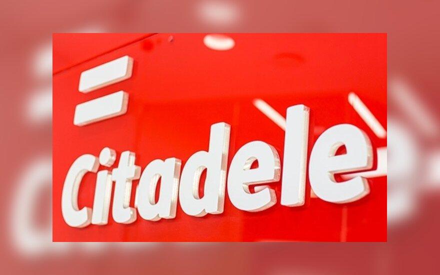 В Литве реорганизуют банк Citadele