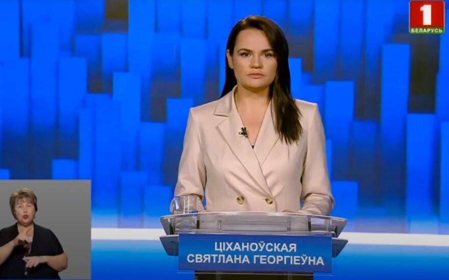 Тихановская на госТВ: по телевизору вам не покажут, что у президента низкий рейтинг, но это правда