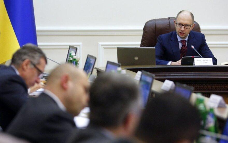Arsenijaus Jaceniuko ministrų kabinetas