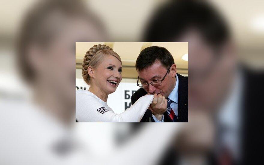 Тимошенко вернула Луценко к исполнению обязанностей