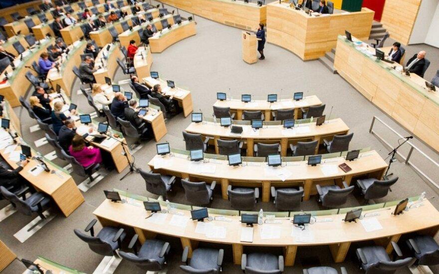 Апогей конфликта в связи с Успасских в парламенте: оппозиция покинула зал