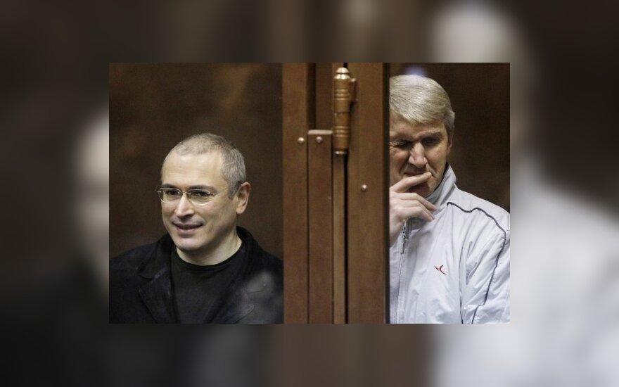 Суд признал Ходорковского и Лебедева виновными