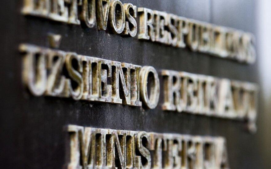 МИД Литвы о блокировке charter.org в Беларуси: это не удивляет, однако расстраивает