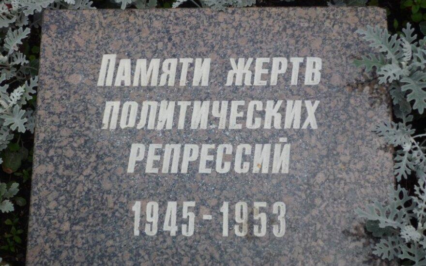 """""""Sowiecki genocyd"""". Sąd Konstytucyjny powie, czy można tak mówić"""